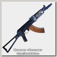 Ружье Молот Армз АКС-366 Ланкастер-04 366ТКM