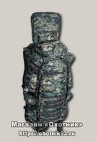 Рюкзак Хольстер Стрелок 30л увеличенный цв
