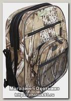 Рюкзак-сумка ХСН 972-2 лес