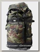 Рюкзак Vostok Кодар 50л камуфляж