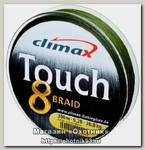 Шнур Climax Touch 8 braid 135м 0,16мм 14,2кг темно-зеленый