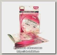 Шнур Hitfish lite game №0,3 0,093мм 3,37кг 150м pink