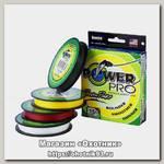 Шнур Power Pro 135м 0,06мм hi-vis yellow