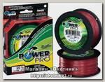 Шнур Power Pro 135м 0,36мм red