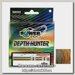 Шнур Power Pro 150м 0,36мм depth hun