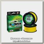 Шнур Power Pro 275м 0,28мм hi-vis yellow