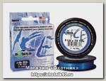 Шнур Power Pro Ice Blu 70м 0,15мм