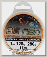 Шнур Savage Gear Big Fish HD16 Braid 15м 1мм 280lb 128кг Neutral