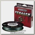 Шнур Spiderwire stealth green 137м 0,12мм