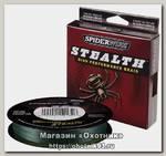 Шнур Spiderwire stealth green 137м 0,25мм