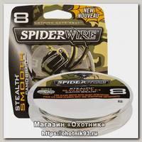 Шнур Spiderwire stealth smooth 8 camo 150м 0,25мм