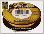 Шнур Spiderwire ultracast ultimate yellow 110м 0,12мм
