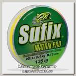 Шнур Sufix Matrix pro chartreuse 135м 0,30мм