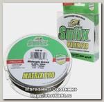 Шнур Sufix Matrix pro green 135м 0,15мм
