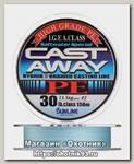 Шнур Sunline Cast Away PE HG 150м 2,0/0,235мм 30lbs 13,5кг