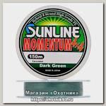 Шнур Sunline мomentum 4x4 HG D.G 150м 1,0 16lbs