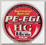 Шнур Sunline PE-EGI HG 180м 1,5/0,20мм 30lbs 10кг
