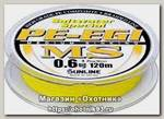 Шнур Sunline PE-EGI MS Yellow 120м 0.6 10lb 4.2kг