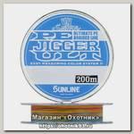 Шнур Sunline PE Jigger ULT 4braid 200м 0,6 10lb
