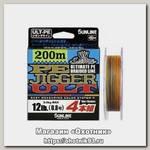 Шнур Sunline PE Jigger ULT 4braid 200м 1,5 25lb