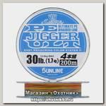 Шнур Sunline PE Jigger ULT 4braid 200м 1,7 30lb