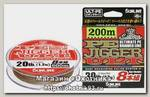 Шнур Sunline PE Jigger ULT 8braid 200м 1,2 20lb