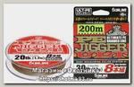 Шнур Sunline PE Jigger ULT 8braid 200м 1,5 25lb