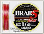 Шнур Sunline Super braid 5HG 8braid 150м 0.8/0,148мм