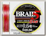 Шнур Sunline Super braid 5HG 8braid 150м 1.0/0,165мм