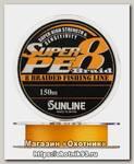 Шнур Sunline Super PE 8 braid orange 150м 20lb