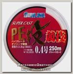 Шнур Sunline Super Сast PE nage kyogy 200м 1,5 9,9кг