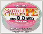 Шнур Sunline SWS Small game PE 150м 0,3 6lb