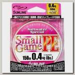 Шнур Sunline SWS Small game PE 150м 0,4 8lb
