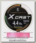 Шнур Sunline X Cast 120м Pink 0,3 4,4lb 2,2кг