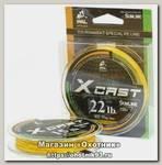 Шнур Sunline X Cast 150м 1.5/0.205мм 18.8 lb 9.4 кг
