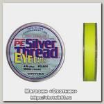 Шнур Unitika Braided PE Silver Thread eye catch 150м 0,09мм 1,5кг