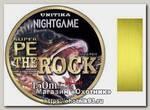 Шнур Unitika Nightgame PE rock 150м 0,235мм 12кг