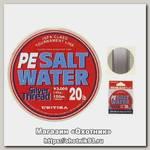 Шнур Unitika Salt Water PE 150м 0,255мм 17.5кг