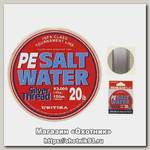 Шнур Unitika Salt Water PE 150м 0,285мм 20кг
