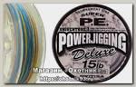 Шнур Unitika Univenture power jigging delux 200м 0,255мм 13кг