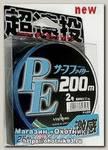 Шнур Yamatoyo Super PE 200м 1,2/0,160мм 8,0кг