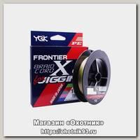Шнур YGK Braidcord X8 jigging 200м 1,0