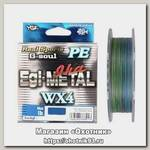 Шнур YGK Egi metal 150м 0,4