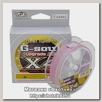 Шнур YGK G-Soul Upgrade X4 200м 1,0