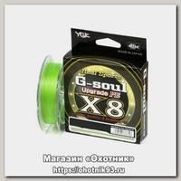 Шнур YGK G-soul Upgrade X8 150м 1,2