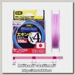 Шнур Yo-Zuri PE Hardcore X4 Eging 0.6/0.132мм 5.4кг 150м