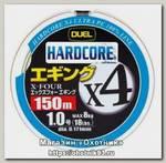 Шнур Yo-Zuri PE Hardcore X4 Eging 1.0/0.171мм 8.0кг 150м