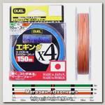 Шнур Yo-Zuri PE Hardcore X4 Eging 1.0/0.171мм 8кг 150м 3 color