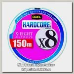 Шнур Yo-Zuri PE Hardcore X8 Duel 0.8/0.153мм 7.0кг 150м white
