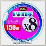 Шнур Yo-Zuri PE Hardcore X8 Eging 0.8/0.153мм 7.0кг 150м 3color